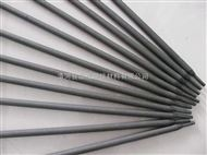 TDO-65耐磨焊条