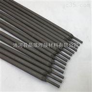 TB4101耐磨焊条