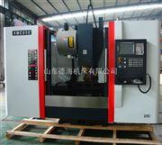 VMC850生产厂家立式加工中心