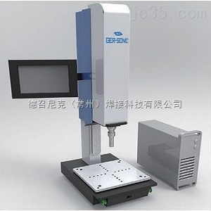 超声波塑焊焊接机