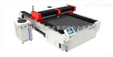 非金属激光切割机CMA1325C
