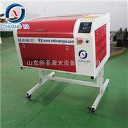 CY-6040纸张橡胶等服装商标切割机激光雕刻机