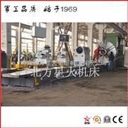河北石家庄重型卧式车床生产企业/大型卧式车床
