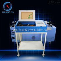 直销高效便捷激光打标机出厂价格