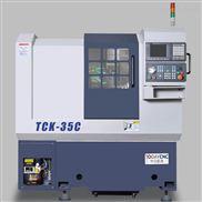 TCK-35C竞技宝排刀车床