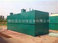 食品工业污水处理设备型号