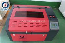 生产销售小型5030文字图案激光雕刻切割机