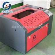 上海高效率小型激光切割机生产厂家