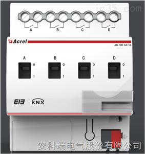 ASL100-S4\16智能照明开关驱动器