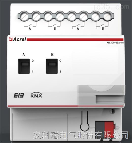 智能照明0-10V调光器