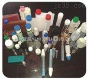 免疫分子诊断试剂灌装旋盖机生产线