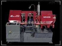 GZ4228竞技宝全自动金属带锯床