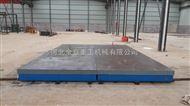 预防铸铁平板变形措施的全过程