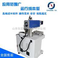 厂家直销高精度激光打标机出厂价格