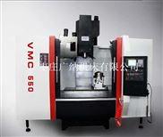 小型VMC550加工中心性价比线规重切削加工中心数控铣床