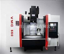 VMC550小型VMC550加工中心线规重切削数控铣床