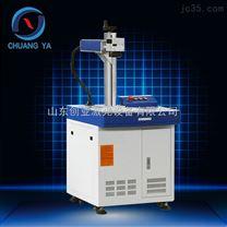专业设计激光打标机品质保证