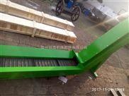 哈尔滨大型车床排屑机钢板防护罩