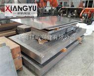 美铝ALCOA7050t7451铝板
