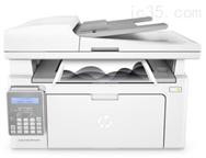 无线激光打印机