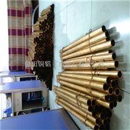江苏h62折弯/黄铜管制造商/h59进口抛光/黄铜管批发商