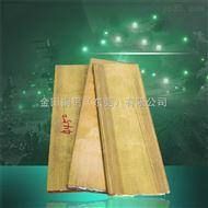 东莞h63耐磨黄铜排/制造商/h85超薄抛光黄铜排/批发商