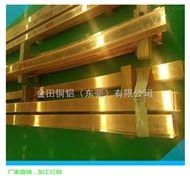 h96高拉力挤压黄铜排/价格/h59硬质热轧黄铜排/制造商