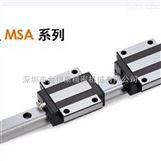 深圳厂家现货供应PMI高组装MSA直线导轨 银泰直线导轨低价批发