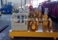 数控冷弯机再创新高-WGJ-250数控冷弯机河南制造商