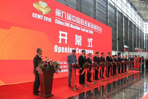 CCMT中国数控机床展大幕拉开 众多精彩邀您共赏