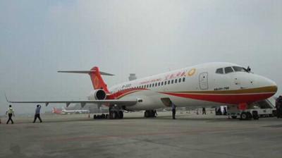 ARJ21首航 国产客机迎来历史性一刻