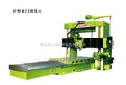 青岛嘉力达机械制造有限公司