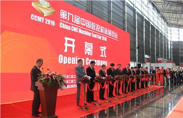 中國機床商務網直擊2016CCMT中國數控機床展