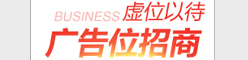 温州-热门品牌2