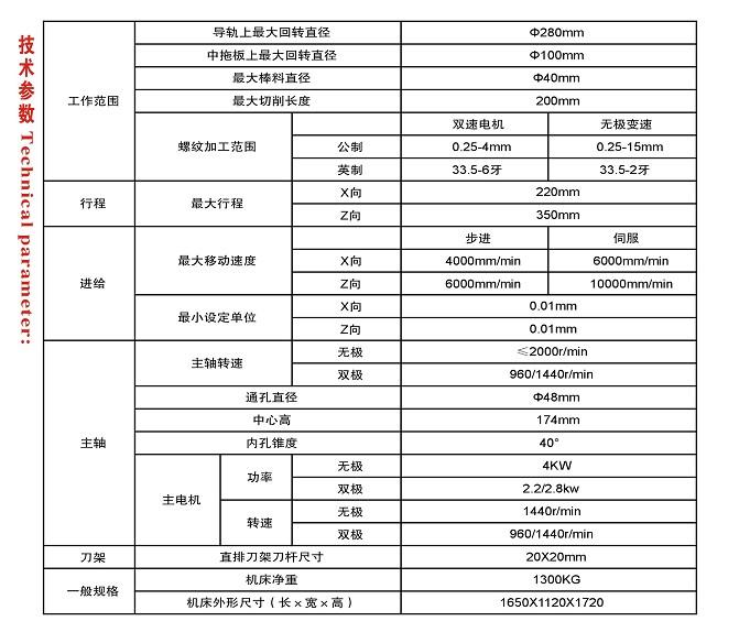 ck-6132数控车床_中国机床商务网
