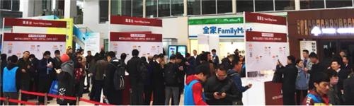 第十九届上海冶金展圆满闭幕,2018再相聚!