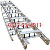 <br>电缆钢铝拖链生产厂家