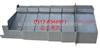 <br>生产昆山龙门铣机床导轨钢板防护罩厂家