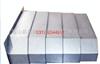 <br>龙门式加工中心机床导轨防护罩 加工中心丝杠防护罩