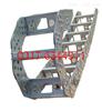 <br>济南钢铝拖链,济南电缆钢制拖链优质供应商