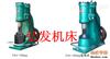 长期供应小型锻压机床C41-16kg系列空气锤 、现货供应】