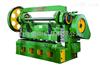 Q11-8*2500(上传动)机械剪板机