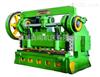 Q11-16*2500(上传动)机械剪板机