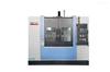 XH715經濟型數控銑床