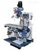 ZX6350A鑽銑床廠家直銷價格