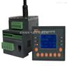 安科瑞 ARD3-1.6 低压电动机保护器