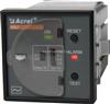 安科瑞剩余电流继电器ASJ20-LD1C厂家直销