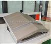 专用镗床钢板防护罩
