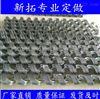 直销上料机排屑机螺旋杆生物制炉用碳钢叶片